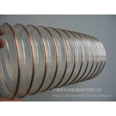 PU钢丝软管 镀铜钢丝软管