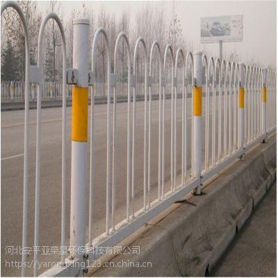 街道隔离栅@现货市政护栏厂家@城市马路隔离护栏