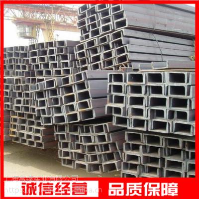 优质供应Q345B低合金槽钢 16mn锰热轧槽钢