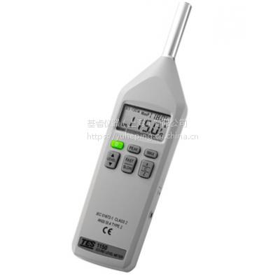 台湾泰仕TES-1151数字噪音计全新原装