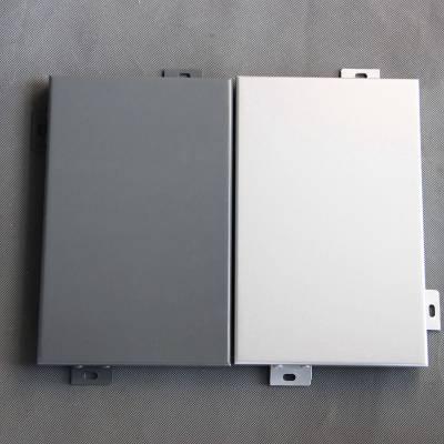 天津超长超宽铝单板定做厂家