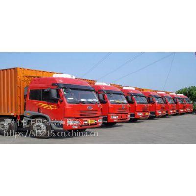 杭州到上海回头车13米 17米5大货车出租电话
