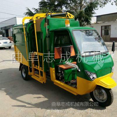 热销志成电动环卫车物业小区用三轮垃圾收集车800型环卫自卸车颜色可定制