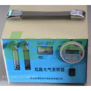 山西太原井底矿工QC-2AI双气路大气采样器