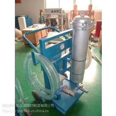 经济型滤油机