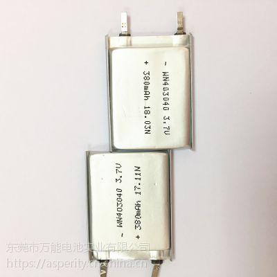 成人用品数码产品行车记录仪GPS通用聚合物电池403040/380mah