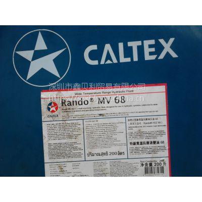 中山供应加德士高品质抗磨液压油AW 100,加德士Rando HD 100特级抗磨液压油
