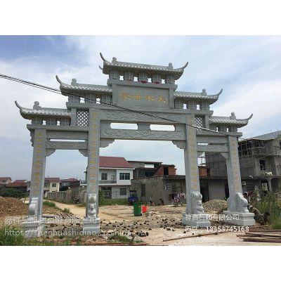 江西农村牌坊神画石雕有限公司