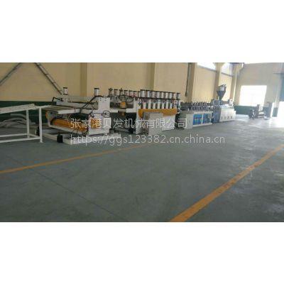 PVC发泡板生产线,SJSZ80/156,贝发机械