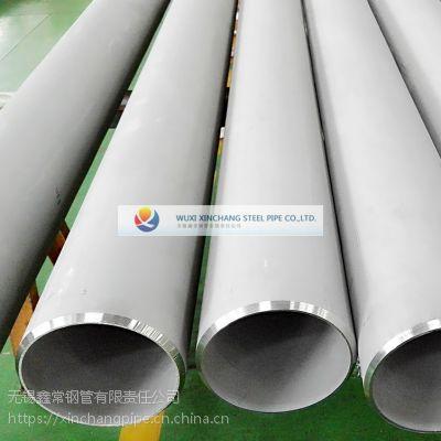 优质 316L 不锈钢流体管 鑫常品牌
