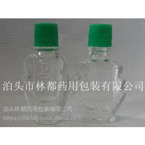 河北林都供应3ml风油精瓶