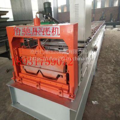 江西省仁德全自动角驰压瓦机760角驰成型机厂家直销