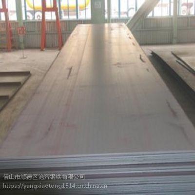 现货供应 韶钢Q345B低合金中板、锰板 10mm-60mm规格齐全 欢迎来电洽谈