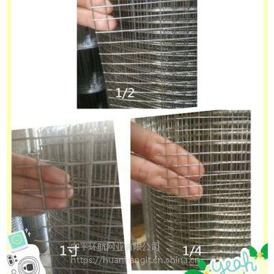 不锈钢筛网厂家/不锈钢网规格201电焊网