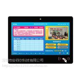 鑫飞 XF-GG22BT 21.5寸电子班牌触摸屏走班校园壁挂智慧教室班牌广告海报刷卡一体机校考勤机