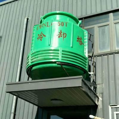 【高配品质款】50吨冷却塔 开式圆形逆流式冷却塔 玻璃钢降温循环水塔 【河北华强】