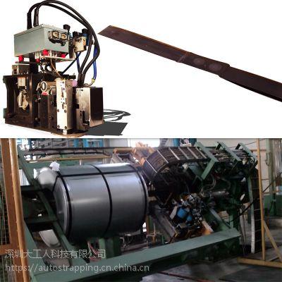 深圳大工人厂家现货免锁扣冷卷打包 氩弧焊式全自动钢带打捆机