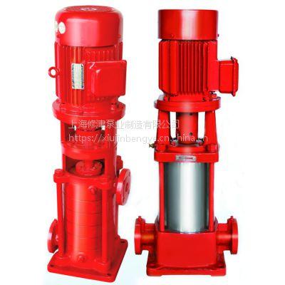 原厂直供XBD5.2/50G-FLG不锈钢立式多级消防泵