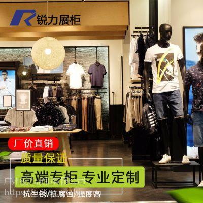 供应经典男装展示道具设计策划自定义材质