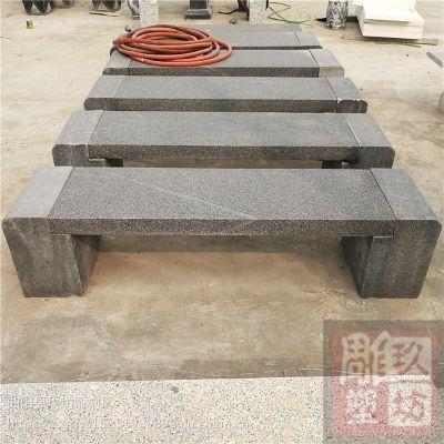 休息长条椅大理石防腐木凳子石凳石椅公园广场长凳订制可座椅石雕