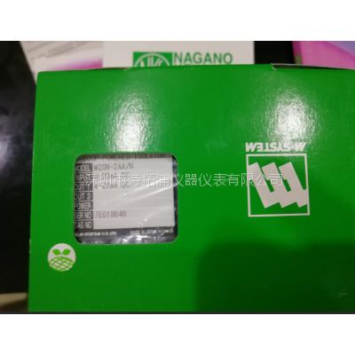 M-SYSTEM小形信号隔离变换器M2SN-2AA/N