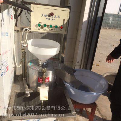 厂家直销全自动渣浆分离一体机 不锈钢现磨豆腐机家用 省时省力