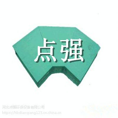 【复合式玻璃钢桥架】复合式玻璃钢电缆桥架厂家直销价格-点强