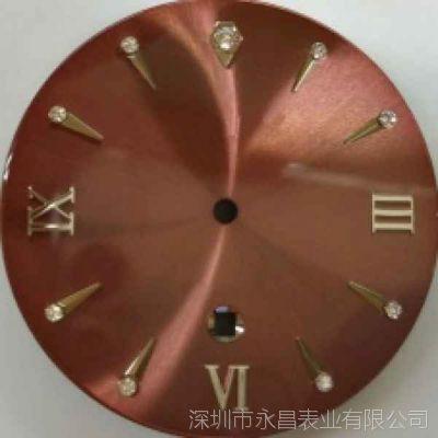 太阳纹咖啡色底纹镶钻手表盘