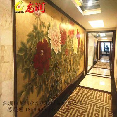 供应/浙江台州市竹木纤维背景墙3D打印机