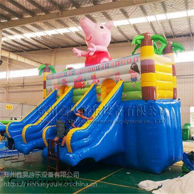 新款夏季儿童移动水上乐园充气水池水滑梯支架水池小猪佩奇