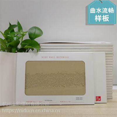 硅藻泥电视墙造型水波工艺技术