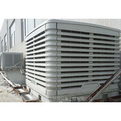 HH18AP3C型工业冷风机 侧出口空调风机 环保空调冷机静音风机