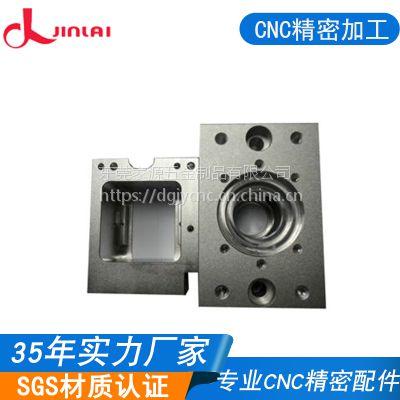找专业铝合金压铸件定做 高压铸造铝制品 精密铝合金CNC加工就到锌合金压铸厂家量大从优可定制