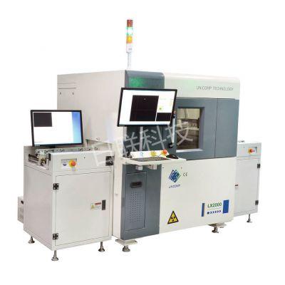 LX2000半导体在线检测,X-RAY检测设备,日联科技