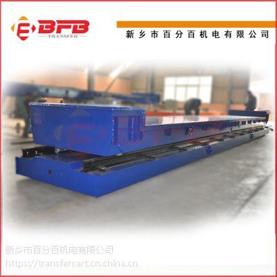 供应KPDZ-40T工程机械电动平车 定制轨道导电钢卷转运摆渡车