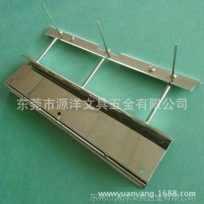 【工厂订做】梯形金属夹子 活页文件夹柱夹 3PB60W