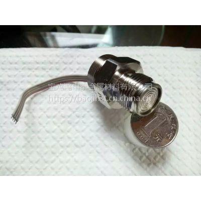 金属膜片 传感器膜片 压力传感器金属膜片 扩散硅压力传感器膜片
