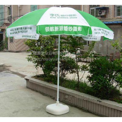 广告遮阳伞、沙滩伞、定制户外广告太阳伞