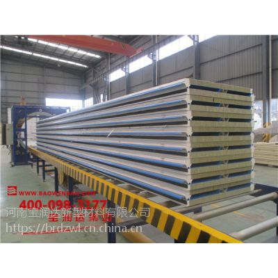 聚氨酯保温彩钢复合板生产厂家 宝润达 聚氨酯封边玻璃丝棉夹芯板 屋面板