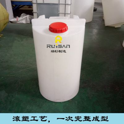 200L塑料加药箱 PE搅拌桶 耐酸碱防腐蚀 宿迁直销