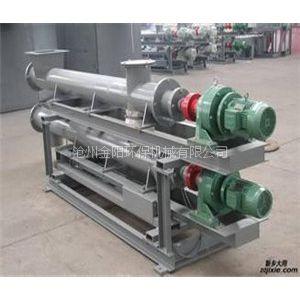 GLS螺旋输送机,输送机厂家,螺旋机定制