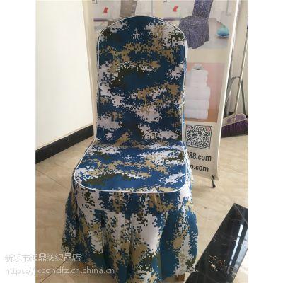 鸿鼎定制迷彩军训服布料面料 迷彩台布布桌裙 椅套