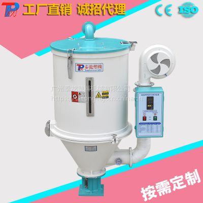 热风塑料干燥机300KG 广东厂家直销