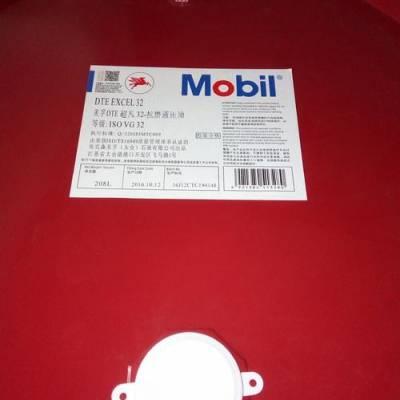 天津供应Mobil DTE Excel 46,DTE超凡68优质无灰抗磨液压油,超凡46号抗磨液压油