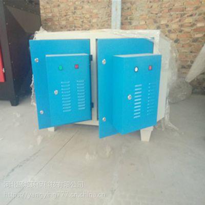 废气处理活性炭环保箱光氧净化器UV--5000