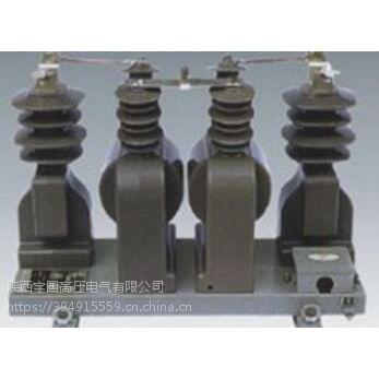 ZW32M-12永磁真空断路器 ZW32-10真空断路器 陕西宇国高压电气
