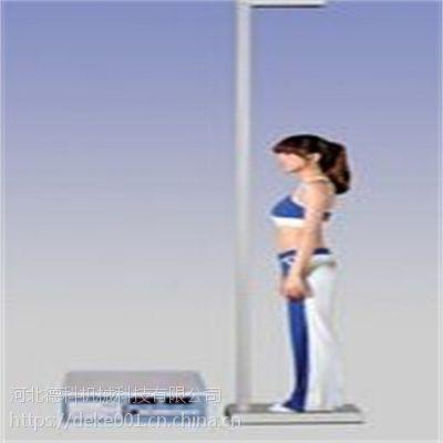 扬州身高体重秤 超声波身高体重仪什么牌子好