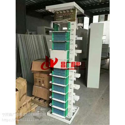 户外式576芯modf光纤总配线架