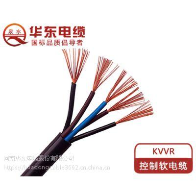 控制电缆合格安全选用华东电缆厂