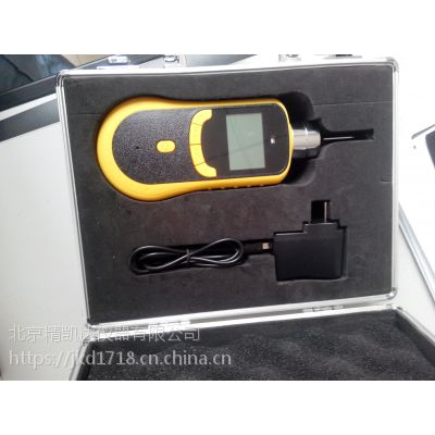 防爆一氧化碳检测仪 JK-2001气体测试仪厂家 北京精凯达特供